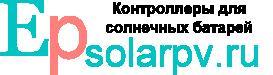Интернет магазин EPsolarpv.ru